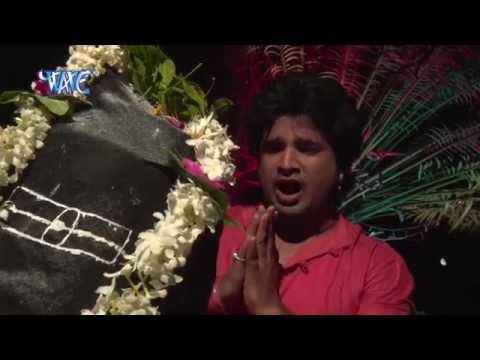 HD नमः शिवाय - Namha Shivay | Ritesh Pandey | Video Jukebox | Bhojpuri Kanwar Bhajan 2015