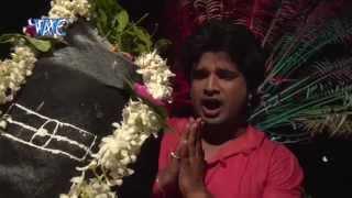 HD नमः शिवाय - Namha Shivay   Ritesh Pandey   Video Jukebox   Bhojpuri Kanwar Bhajan 2015