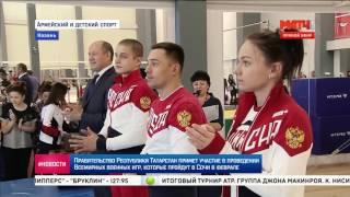 ЦСКА и Татарстан подписали соглашение о сотрудничестве