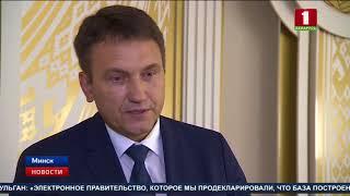 Коллективу представили Константина Шульгана, нового министра связи и информатизации