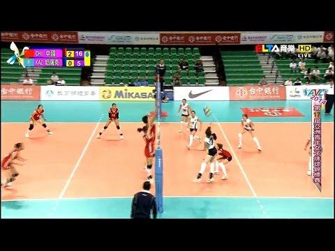 140716 Asian Women's U19 Volleyball Championships - Kazakhstan vs China