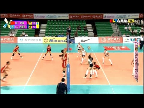 140716 Asian Women's U19 Volleyball Championships - Kazakhstan vs China