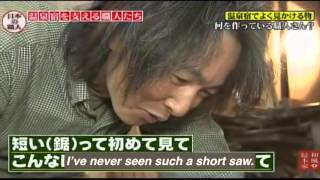 Skilled Craftsmen Make Kumiko Shoji - Japanese Lattice Sliding Doors Part 2【Bettei Senjuan】