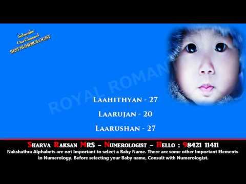 BOY BABY NAME STARTING WITH L 1- 9842111411 - HINDU INDIAN TAMIL SANSKRIT  MODERN LORD GODDESS NAME