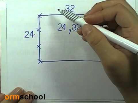 ข้อสอบเข้าม.1 : คณิตศาสตร์ ชุด01 ตอน07