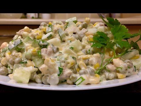 Легкий, вкусный весенний салат, который подарит вам бодрость и витамины