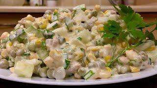 Легкий, вкусный и СЫТНЫЙ весенний салат, который подарит вам бодрость и витамины