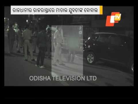 Nightlife in Bhubaneswar: Drunken Woman on Street gives Police Tough Time