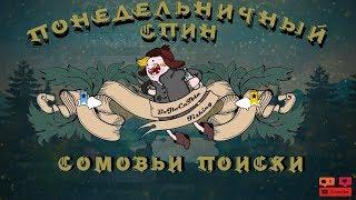 Русская Рыбалка 4 с Алексей BoJIoCaTbIu   :  Ахтуба и усатый ''Дружок''!