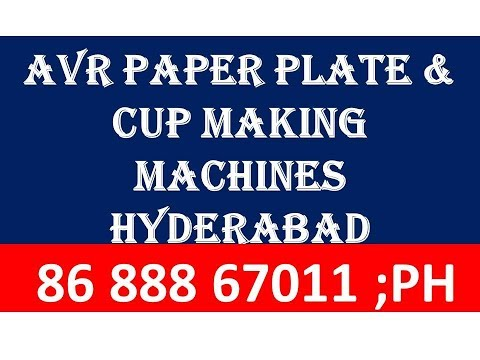 Price: 40.000/-  Paper Plate Machine Cost Price list / In Hyderabad Phone 76 809 16 316- YouTube