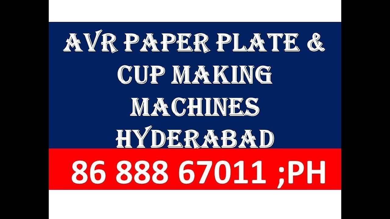 Price 40.000/- Paper Plate Machine Cost Price list / In Hyderabad Phone 76 809 16 316- YouTube & Price: 40.000/- Paper Plate Machine Cost Price list / In Hyderabad ...