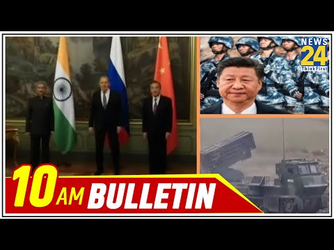 10 AM बजे का News Bulletin   Hindi News   Latest News   Top News   Today's News   13 September 2020