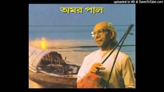 Mon majhi samal - Amar Pal