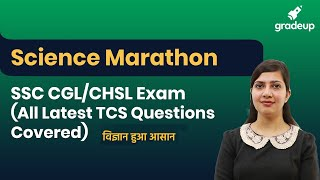 Complete Science Revision for CGL Exam (All TCS Questions) | Marathon Class @ 3 PM