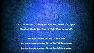 HARE HARE - HUM TO DIL SE HARE   UNPLUGGED COVER   M1M   JOSH   NEW VERSION SAD SONG 2018