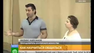НТВ - Как поставить голос (Музыкальная студия ПойЛегко.рф)