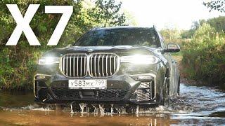BMW X7 М50d на бездорожье // cliconcar