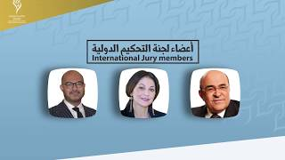 Global Award for Women's Empowerment - Jury Members