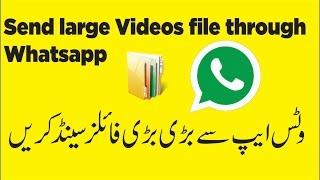 How to Send large Videos file through Whatsapp   2016   in Urdu / Hindi  