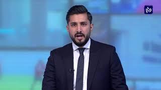 النشرة الرياضية 7-1-2019 | Sports Bulletin