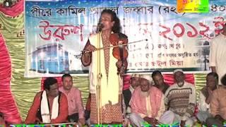 -AnamBaul- Jobbar shah worus.2012.Part-1. Bangla baul song kala miah. Romesh takur.baul.shahjahan.
