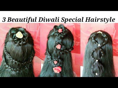3  Beautiful and Easy Diwali Special Hairstyle tutorial. दिवाली स्पेशल हेयर स्टाइल. thumbnail