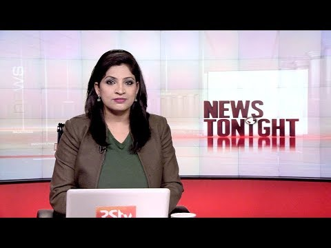 English News Bulletin – Oct 23, 2018 (9 pm)