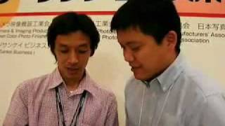 【PIE2007】土屋勝義カメラマン