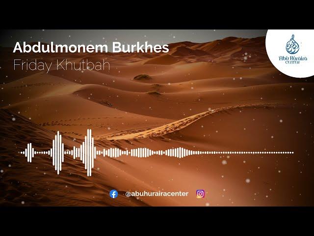 Friday Khutba   Sh. Abdulmonem Burkhes