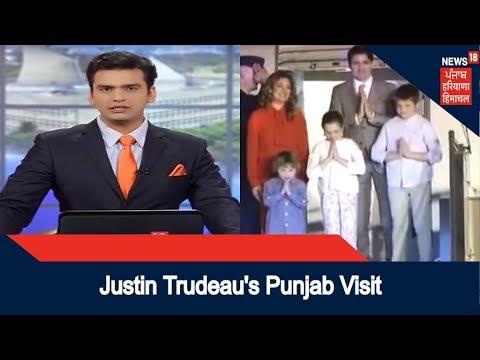 All Eyes On Canadian PM Justin Trudeau's Punjab Visit; Will Trudeau Meet Capt. Amarinder Singh?