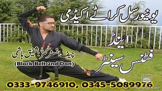 Universal Mix martial Arts and Fitness Centre Bagh Azad Kashmir By Shafiq Hashmi1