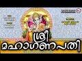 മനസ്സിൽ പതിഞ്ഞ ഗണപതി ഭക്തിഗാനങ്ങൾ | Hindu Devotional Songs Malayalam | Ganapathi Songs Malayalam