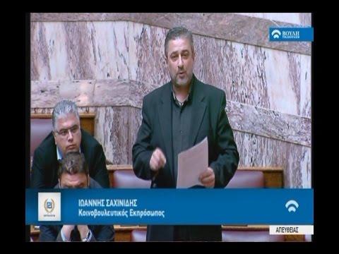 Γ. Σαχινίδης: H Χρυσή Αυγή λέει ΟΧΙ στην αποζημίωση των καναλαρχών