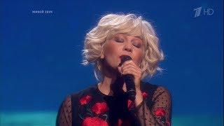 По диким степям Забайкалья -Татьяна Буланова (2017, Live)