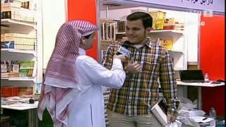 أحمد العُمري ... شاب جميل .. يتحدث عن غبار السنين ... ؟!!