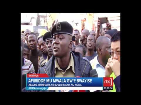 Amasengejje Full News Bulletin - 21 March, 2017