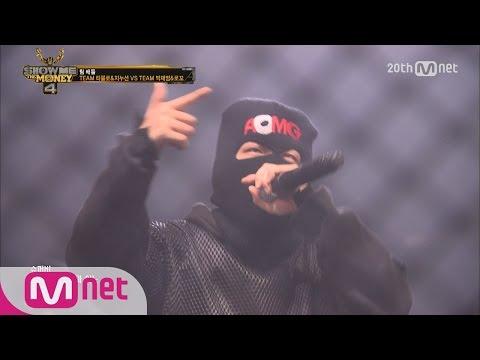 [SMTM4] Lil Boi, Geegooin, Sik-K – 'AOMG GANG' (Team Jay Park&Loco) @ Team Battle EP.06