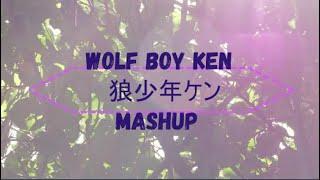 狼少年ケン #昭和アニメソング #一日一曲初心者自作曲 #mashup #ダンス ...