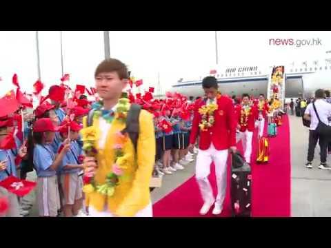 Olympians delegation starts visit  thumbnail
