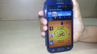 Har Har Mahadev App By Weavebytes