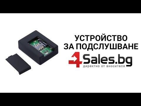 Безжично мини подслушващо устройство със SIM карта и гласов контрол - N9 10