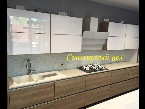 кухни 2017 красивые дизайны в интерьере