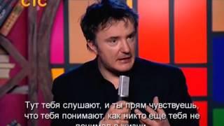 Dylan Moran on Russians — rus sub, eng sub (21.04.2013) FeelBritish.ru
