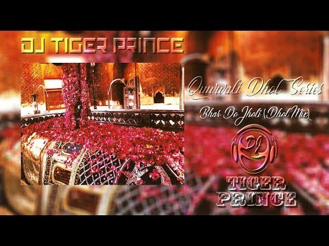 World Famous Quwwali Bhar Do Jholi Meri (Dhol ReMix) | DJ Tiger Prince | Quwwali Dhol Series |