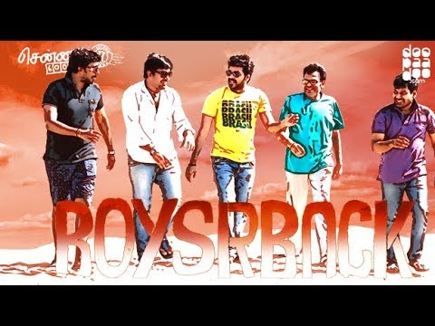 Boys Are Back (Official Video) - Chennai 600028 II Innings | Venkat Prabhu | Yuvan Shankar Raja