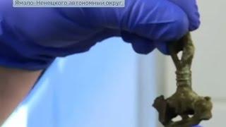 На Ямале учёные вскрыли кокон с мумией мальчика