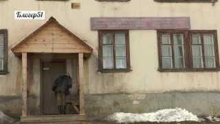 Пос. Зареченск Мурманской области(, 2014-04-26T09:50:27.000Z)