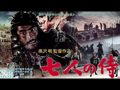 Toshiro Mifune  Top 30 Highest Rated Movies