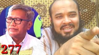 MTV ACT ON 25102018 DVB Burmese Translate Rohingya Language Mukartv Voice