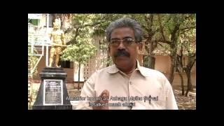 அழகுமுத்துக் கோன் ஆவணப்படம் - Part 1